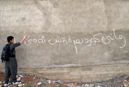 zimani kurdi