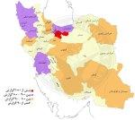Iran1390