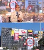 occupyGezi (6)