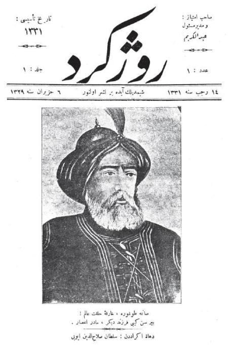 Roji-Kurd